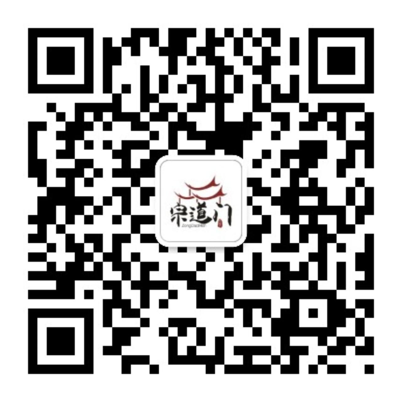 宗道门公众号.jpg